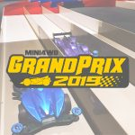 Get Ready To Race! - Otaku ME Mini4WD Grand Prix